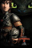 How to Train Your Dragon 2 - Ukrainian Movie Poster (xs thumbnail)