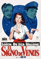 Il segno di Venere - Spanish Movie Poster (xs thumbnail)
