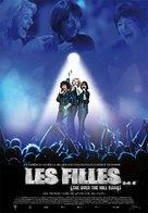 Meisjes - Belgian Movie Poster (xs thumbnail)