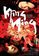 Ming Ming - Chinese Movie Poster (xs thumbnail)