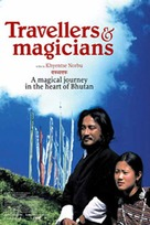 Travellers and Magicians - Movie Poster (xs thumbnail)