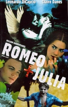 Romeo And Juliet - German Movie Cover (xs thumbnail)