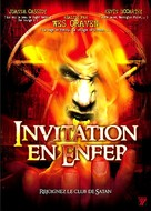 Invitation to Hell - French DVD cover (xs thumbnail)