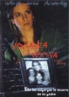 Christie's Revenge - Mexican DVD cover (xs thumbnail)