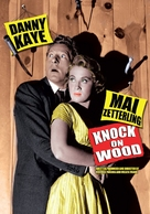 Knock on Wood - DVD cover (xs thumbnail)