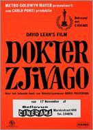 Doctor Zhivago - Dutch Movie Poster (xs thumbnail)