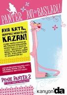 The Pink Panther 2 - Turkish Key art (xs thumbnail)