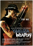 Gokudou heiki - Japanese Movie Poster (xs thumbnail)