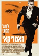 The American - Israeli Movie Poster (xs thumbnail)