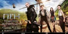 Pan - Ukrainian Movie Poster (xs thumbnail)