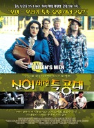 All the Queen's Men - South Korean Movie Poster (xs thumbnail)
