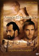 The Fallen Ones - Spanish poster (xs thumbnail)