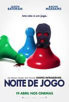 Game Night - Portuguese Movie Poster (xs thumbnail)