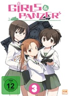"""Girls und Panzer"" - German DVD movie cover (xs thumbnail)"