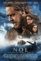 Noah - Polish Movie Poster (xs thumbnail)
