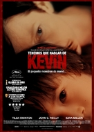 We Need to Talk About Kevin - Spanish Movie Poster (xs thumbnail)