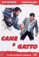 Cane e gatto - Italian DVD cover (xs thumbnail)