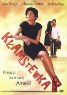 De vrais mensonges - Polish Movie Cover (xs thumbnail)
