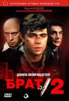 Brat 2 - Russian DVD cover (xs thumbnail)