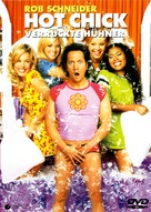 The Hot Chick - German DVD movie cover (xs thumbnail)