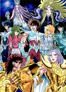 """""""Saint Seiya"""" - Key art (xs thumbnail)"""