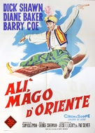 The Wizard of Baghdad - Italian Movie Poster (xs thumbnail)