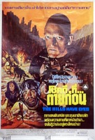 The Hills Have Eyes - Thai Movie Poster (xs thumbnail)