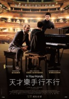 Au bout des doigts - Taiwanese Movie Poster (xs thumbnail)