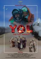 Yol - Turkish Movie Poster (xs thumbnail)
