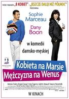 De l'autre cote du lit - Polish Movie Poster (xs thumbnail)