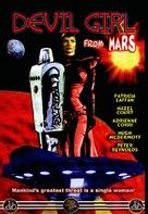 Devil Girl from Mars - DVD cover (xs thumbnail)