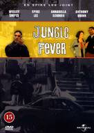 Jungle Fever - Danish DVD movie cover (xs thumbnail)