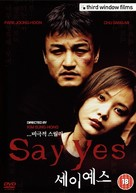 Say Yes - British Movie Cover (xs thumbnail)