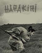 Seppuku - poster (xs thumbnail)