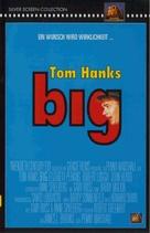 Big - German DVD movie cover (xs thumbnail)
