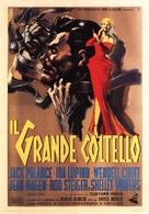 The Big Knife - Italian Movie Poster (xs thumbnail)