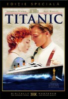 Titanic - Romanian DVD movie cover (xs thumbnail)