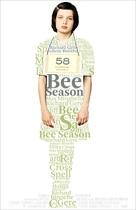 Bee Season - Movie Poster (xs thumbnail)