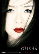 Memoirs of a Geisha - French Movie Poster (xs thumbnail)