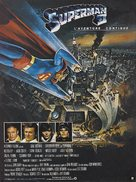 Superman II - French Movie Poster (xs thumbnail)
