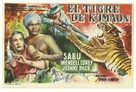 Man-Eater of Kumaon - Spanish Theatrical poster (xs thumbnail)