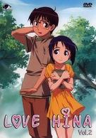 """Rabu Hina"" - Movie Cover (xs thumbnail)"