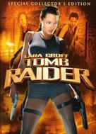 Lara Croft: Tomb Raider - Movie Cover (xs thumbnail)