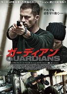 Schutzengel - Japanese Movie Poster (xs thumbnail)