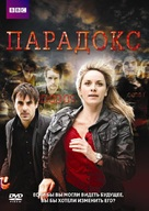 """Paradox"" - Russian Movie Cover (xs thumbnail)"