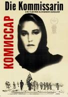 Komissar - German Movie Poster (xs thumbnail)