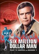 """The Six Million Dollar Man"" - DVD movie cover (xs thumbnail)"