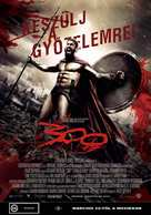 300 - Hungarian Movie Poster (xs thumbnail)