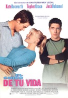 Win A Date With Tad Hamilton - Spanish Movie Poster (xs thumbnail)