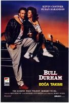 Bull Durham - Turkish VHS movie cover (xs thumbnail)